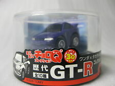NISSAN SKYLINE GTR R33 Purple Mini Mini Choro-Q Pull Back Toy Car NIB WONDA