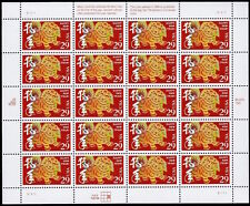 1994 Year of the Dog Lunar Happy New Year Sheet of 20x 29¢ Stamps 2817 Pekingese