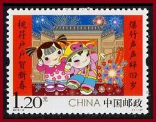 China 2016-2 Chinese New Year Greeting stamp MNH