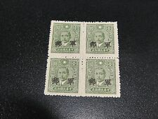 CHINA 1944 Sc#M8 $1 Military Stamp Blk/4 MNH XF