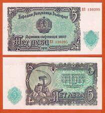 P82 Bulgarien / Bulgaria  5 Leva 1951  UNC