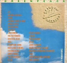 Greenpeace LP Geffen Records 1989, GHS-24236, Rainbow Warriors ~ Various Artists