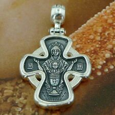 "RUSSIAN ORTHODOX STELING SILVER CROSS ""THE INEXHAUSTIBLE CUP"" .925 JEWELRY"