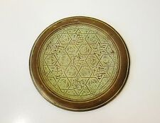 Interesting Middle Eastern Brass Tray Charger Wall Plaque - Star Of David Design