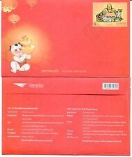 THAILAND STAMP 2014 CHINESE NEW YEAR FDC