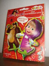 Set mini foil balloons 33 cm for holiday Masha and the Bear (Masha i Medved)