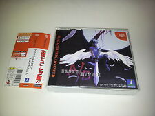 BLACK MATRIX ADVANCED 18 JAP JAPANESE JP SEGA JAPAN DC DREAMCAST GAMES