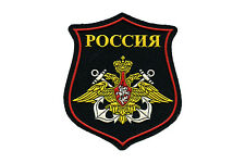 RUSSIAN ARMY MILITARY CEREMONIAL PATCH MARINES EMBLEM PARADE OFFICIAL INSIGNIA