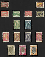 1900-04 FRENCH CONGO Yv #27-41 OG MLH - CV 250€ - SUPERB FRESH !