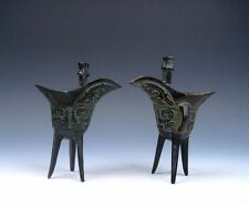*Ship From U.S* Vintage Pair Bronze Crafted Ancient Chinese Tripod Wine Cups