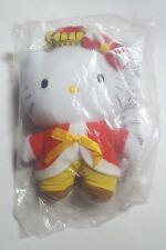 """HELLO KITTY - KING Regal 7"""" Plush Toy McDonalds RARE BNWT 2012 Malaysia"""