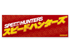 SPEEDHUNTERS JDM KATAKANA BUMPER STICKER - OFFICIAL MERCHANDISE