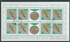 Polen Briefmarken 1965 Olymische Medaillen KB Mi.Nr.1625