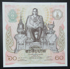 Thailand Commemorative Banknote 60 Baht 1987 Uncirculated