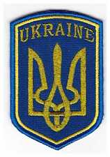 Ukraine Ukrainian Patch - Tryzub Trident Embroidered Emblem Coat of Arms