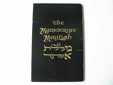 The Manuscript Megillah 1987 Yorah Weirrib Judaicraft Booklet Book Vtg Old NY