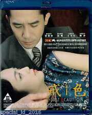 Lust Caution Blu ray 2007 PG Romance Drama Mystery Tony Leung Tang Wei Lee An