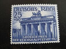 THIRD REICH 1941 mint Berlin Horse Race stamp! **99 CENT SPECIAL**