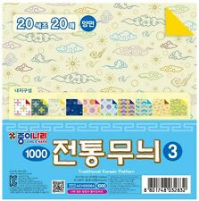 "Origami Paper-Traditional Korean Pattern 6""-20 Sheets"