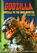 Godzilla vs The Smog Monster / Hedorah  - Japanese. 1971 (NEW) Classic Cult DVD