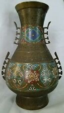 Old Chinese Bronze Enamel Champleve Vase~ Double Handles ~Archaic Mark