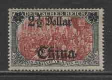 1905 German offices China  5 Mark issue mint*, Michel # 37 A,  € 130.00