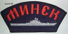 Russian Aircraft Carrier `MINSK` Cloth Badge / Patch (R1)