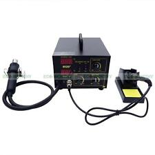 New 2in1 852D+ SMD Soldering Rework Station & Hot Iron Air gun, 5 Tips, Nozzles
