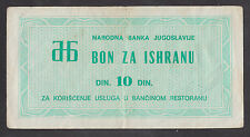 YUGOSLAVIA  10 Dinara ND1990's  VF  NATIONAL BANK - COUPON FOR FOOD  local note