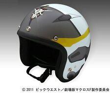 MACROSS FRONTIER Ozma Lee Style Bike Sport Helmet - Robotech Size L - Evangelion