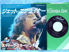 "STEVE MILLER BAND Jet Airliner / Babes In The Wood ECR-20278 JAPAN 7"" 033az41"