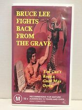 BRUCE LEE FIGHTS BACK FROM THE GRAVE ~YOU CAN'T KEEP A GOOD MAN DOWN ~ VHS VIDEO