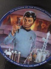 Star Trek 1983 Orig Series DR MCCOY Medical Officer Ltd Ed Plate