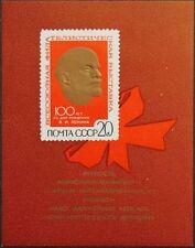 RUSSIA SOWJETUNION 1970 Block 62 Type I S/S 3711 100 Geb. W. Lenin Kommunist MNH