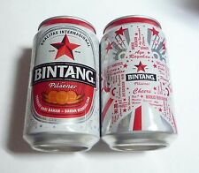 EMPTY -  BINTANG Lager BEER can INDONESIA 330ml Collect Christmas 2013 Promo