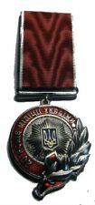 20 Years of the Ukrainian Police Ukraine Military Medal