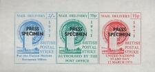 GB POSTAL STRIKE UNITED NATIONS SPECIMEN IMPERFORATED STAMPS - CINDERELLAS