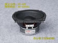 """5"""" inch 20-40W Woofer Speaker Hi-Fi Loudspeaker Unit 4ohm / 8ohm"""
