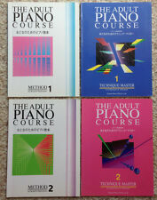 Lot of 4 Adult Piano Course:Technique Master 1,2 & Method 1,2 (2000, Japanese)