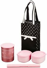 Zojirushi SZ-LA02-BZ Thermos Slim Food Jar Lunch Box (Pink)