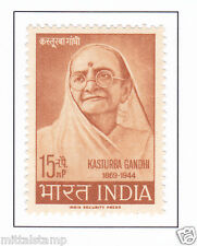 PHILA401 INDIA 1964 SINGLE MINT STAMP OF KASTURBA GANDHI MNH