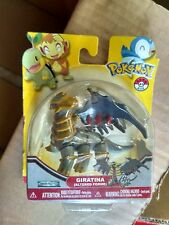 nintendo pokemon toy jakks Pokemon Figure pokemon toy giratina