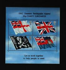 2001 FLAGS & ENSIGNS MS2206 MIN SHEET TSUNAMI APPEAL OVERPRINT STAMPS
