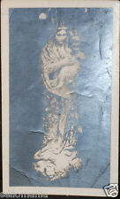 OLD BLESSED VIRGIN MARY HOLY CARD ANDACHTSBILD SANTINI . SEE MY EBAY SHOP CC593