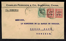 1913 Shanghai French Post Office in China Cover to JBank of Tunisia Tunis