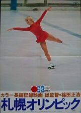 1972 SAPPORO WINTER OLYMPICS Japanese B2 movie poster MASAHIRO SHINODA SKATING