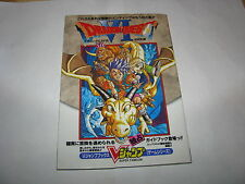 Dragon Quest VI Super Famicom Guide Book Art Japan import V-Jump + Poster