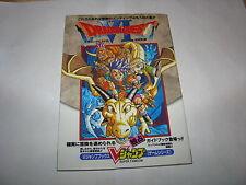 Dragon Quest VI Super Famicom Guide Book Art Japan import V-Jump + Poster
