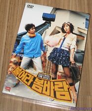SPRING BREEZE / Kim Seung Woo / Kim Jeong eun / KOREA COMEDY S.E DVD SEALED