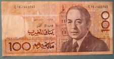 MOROCCO 100 DIRHAMS  NOTE , P 62 b,  ISSUED 1987, SIGNATURE 10